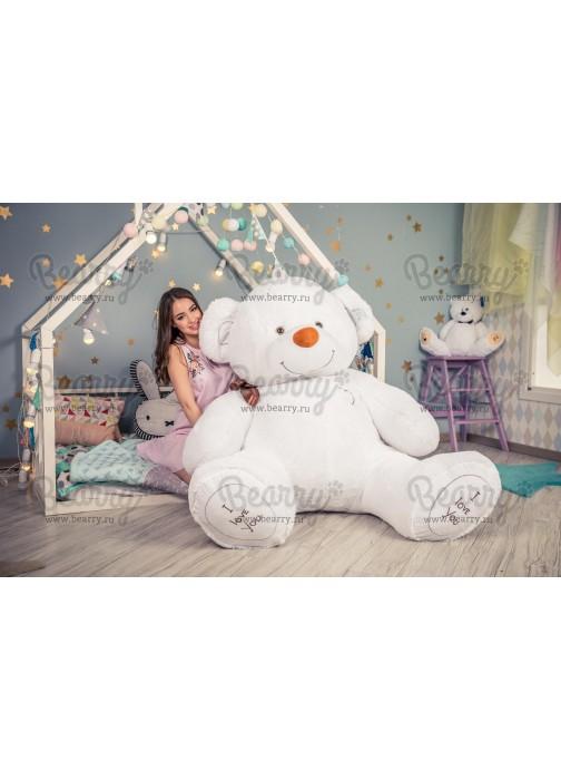 Самый большой плюшевый медведь I love you белый 220 см
