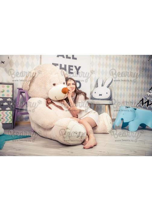 Самый большой плюшевый медведь I love you бежевый 220 см