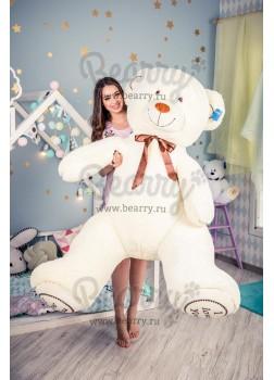 Большой Плюшевый Мишка Алекс 180 см