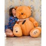 Мягкая игрушка огромный медведь Тедди 190 см карамельный